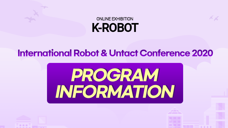 International Robot & Untact Conference 2020