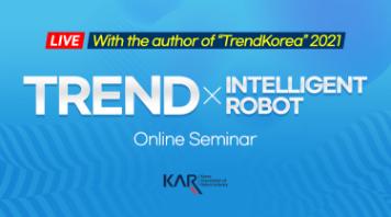 TREND X Intelligent robot Online Seminar
